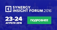 SYNERGY INSIGHT FORUM