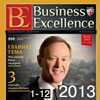 ����� ������ ������� Business Excellence 2013 �.